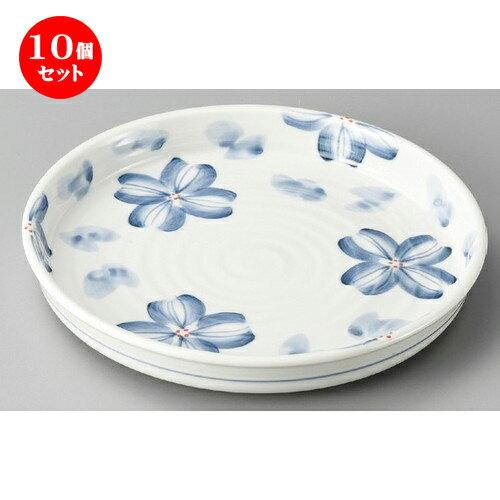 10個セット☆ 変形皿 ☆ 花水木切立8.0盛皿 [ 245 x 35mm ]