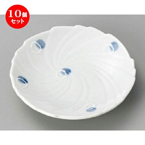 10個セット☆ 丸皿 ☆ 水輪うず型取皿 [ 143 x 27mm ] 【料亭 旅館 和食器 飲食店 業務用 】