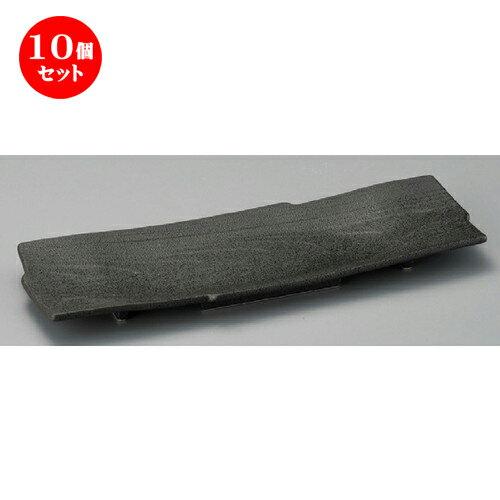 10個セット☆ 長角皿 ☆ 黒結晶木目13.0長皿 [ 390 x 127 x 30mm ]