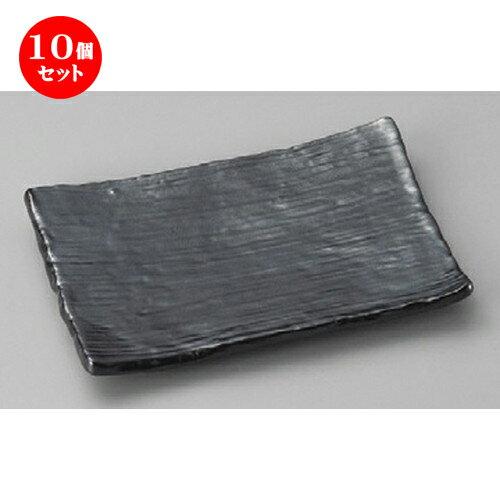 10個セット☆ のり皿 ☆ 鉄結晶凜 串皿 [ 165 x 116 x 18mm ]