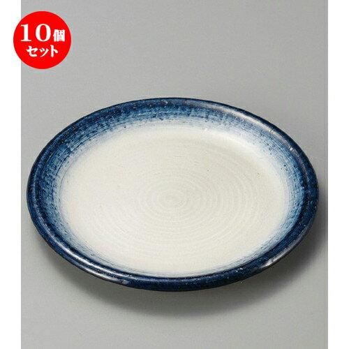 10個セット☆ 組皿 ☆ 青ボカシ5.0丸皿 [ 151 x 22mm ] 【料亭 旅館 和食器 飲食店 業務用 】