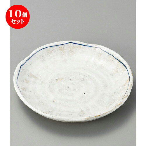 10個セット☆ 組皿 ☆ ゆきみち6.0皿 [ 180 x 32mm ] 【料亭 旅館 和食器 飲食店 業務用 】