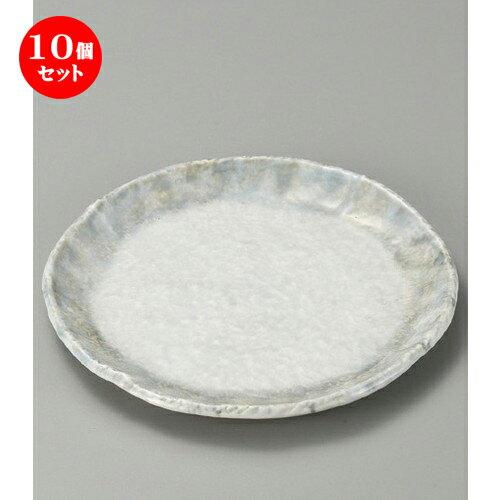 10個セット☆ 組皿 ☆ 淡青9.0丸皿 [ 285 x 25mm ]