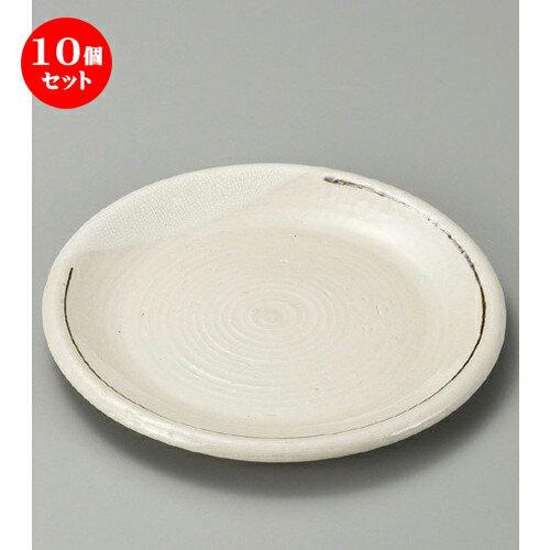10個セット☆ 組皿 ☆ カイラギサビライン丸8.0皿 [ 245 x 28mm ]