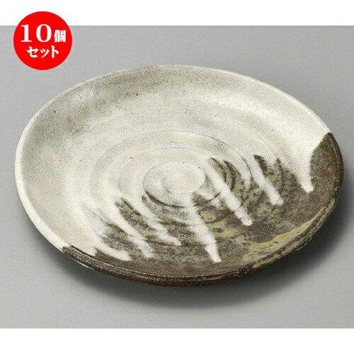 10個セット☆ 組皿 ☆ 灰釉粉引6.0丸皿 [ 180 x 15mm ]