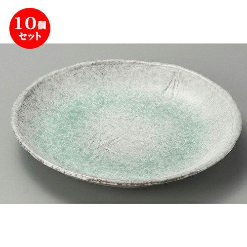 10個セット☆ 萬古焼大皿 ☆ 青釉10.0丸皿 [ 300 x 45mm ]