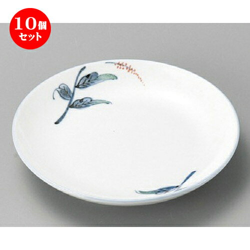 10個セット☆ 組皿 ☆ やまと新3.5丸皿 [ 122 x 21mm ] 【料亭 旅館 和食器 飲食店 業務用 】
