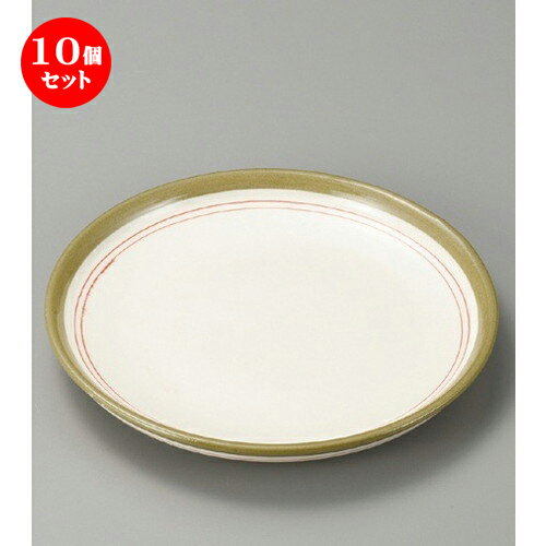 10個セット☆ 組皿 ☆ 赤ライン6.0平皿 [ 203 x 25mm ] 【料亭 旅館 和食器 飲食店 業務用 】