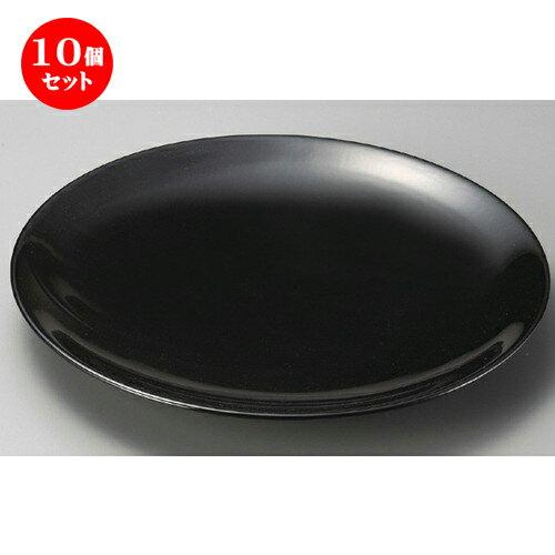 10個セット☆ 萬古焼大皿 ☆ 黒釉12号丸皿 [ 370 x 45mm ]