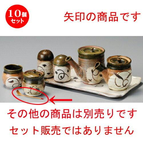 箸・スプーン・フォーク, スプーン 10 73 x 9mm