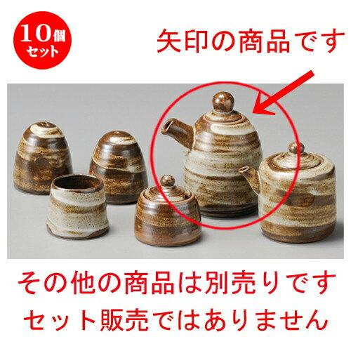 10個セット☆ 調味料入 ☆ 刷毛目汁次 [ 90 x 75 x 110mm・230cc ]