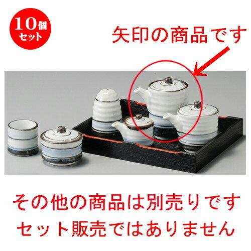 10個セット☆ 調味料入 ☆ 淡彩ライン筒形汁次(大) [ 65 x 99mm ]