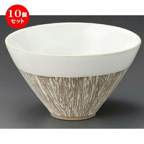 10個セット☆ 多用丼 ☆ 櫛目彫4.0多用碗(ホワイト) [ 122 x 72mm ]