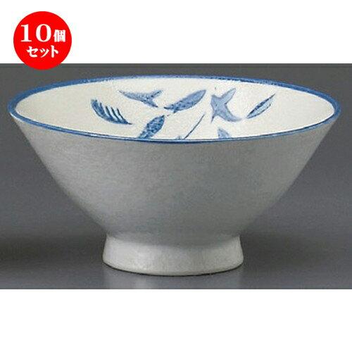 10個セット☆ 大茶 ☆ 淡雪芦5.0大茶 [ 152 x 70mm ]