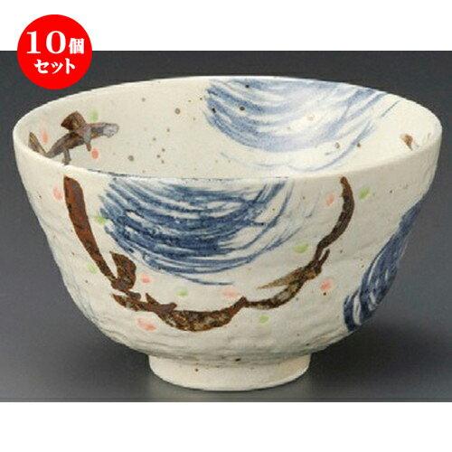 10個セット☆ 多用丼 ☆ 唐津風車紋4.5お好丼 [ 130 x 78mm ]