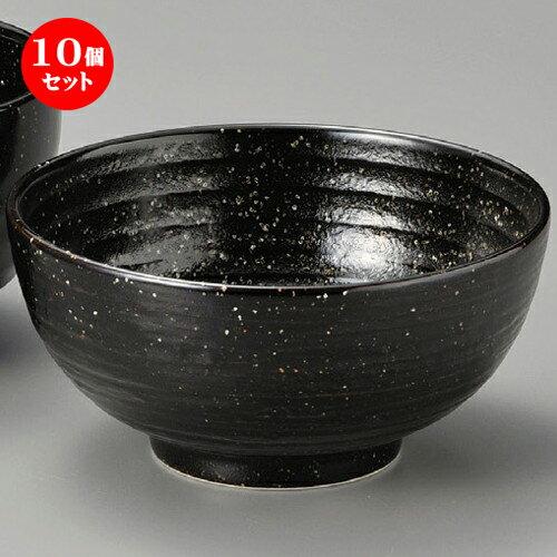 10個セット☆ 丼 ☆ 柚子黒5.0丸丼 [ 155 x 77mm ]