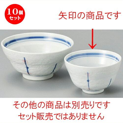 10個セット☆ 丼 ☆ 水玉 十草4.5 お好み丼 [ 130 x 78mm ]