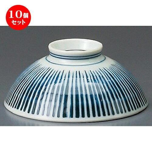 10個セット ☆ 飯碗 ☆ トクサ茶碗 [ 120 x 50mm ]