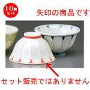 10個セット☆ 夫婦飯碗 ☆ 菊十草(赤)飯碗 [ 113 x 61m...