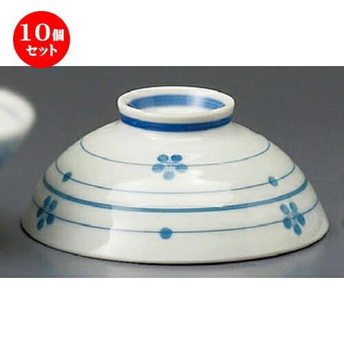 10個セット☆ 飯碗 ☆ まわり花茶碗 [ 122 x 51mm ]