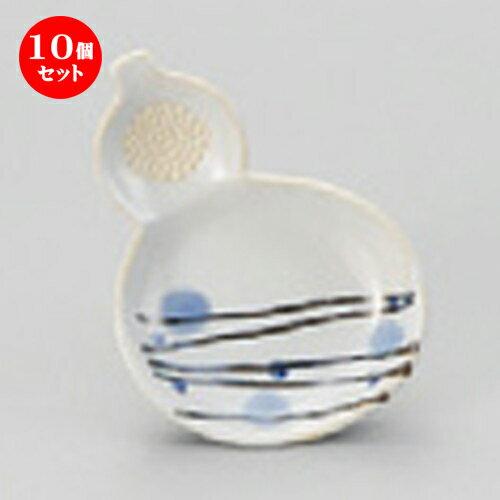 10個セット☆ ソバ小物 ☆ 古染水玉瓢型薬味皿 [ 130 x 95 x 30mm ]