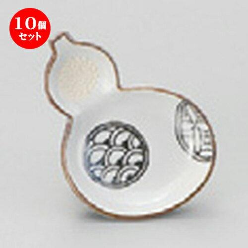 10個セット☆ ソバ小物 ☆ 古染七宝丸紋瓢型薬味皿 [ 130 x 95 x 30mm ]