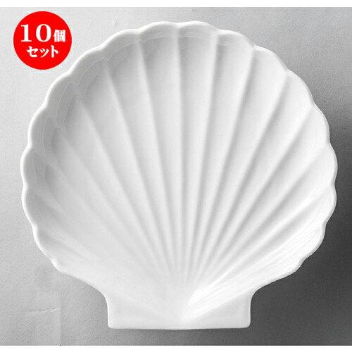 10個セット☆ 洋食器 ☆ 白磁シェル7.0大皿 [ 200mm ] 【レストラン ホテル 飲食店 洋食器 業務用 】