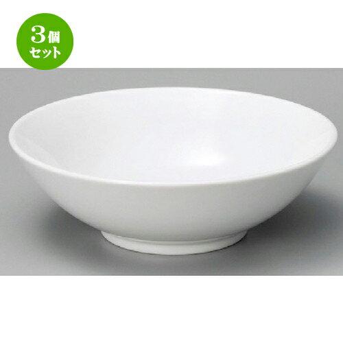 3個セット☆ 中華丼 ☆ 白磁九州6.8ラーメン丼 [ 207 x 66mm ]