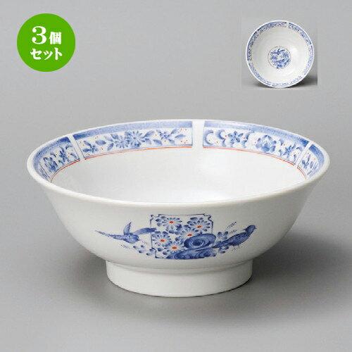 3個セット☆ 中華丼 ☆ 藍花鳥高台6.8丼 [ 210 x 85mm ]