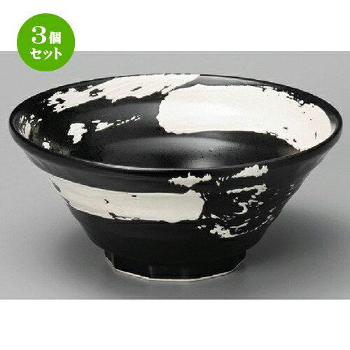 3個セット☆ 中華丼 ☆ 黒海流鳴門6.5反丼 [ 200 x 89mm ]