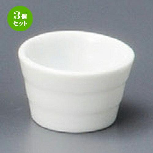 3個セット ☆ 洋小物 ☆ 白磁ボーダープチボール [ 41 x 26mm・170cc ]