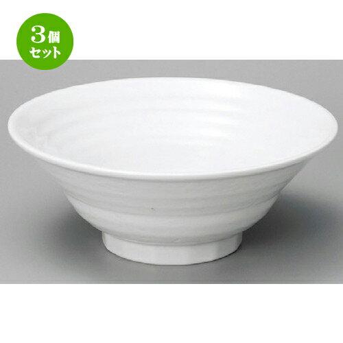 3個セット☆ 中華丼 ☆ 白六兵衛7.0丼 [ 225 x 88mm ]