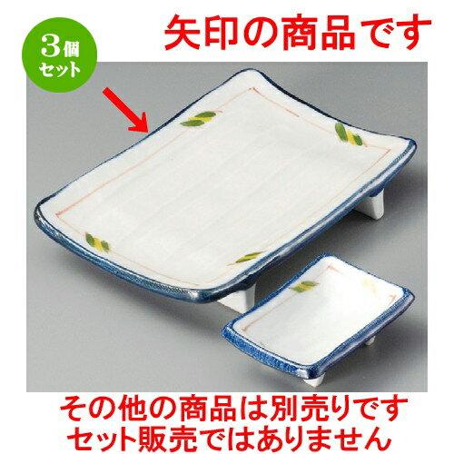 3個セット☆ 焼物皿 ☆ たんざく紋焼物皿 [ 215 x 145 x 30mm ]