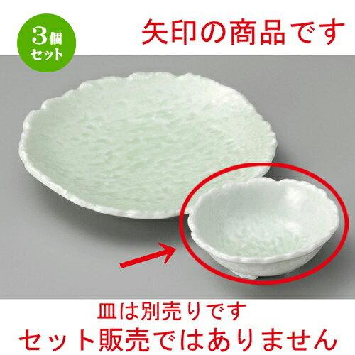 3個セット☆ 呑水 ☆ もえぎ砂目呑水 [ 120 x 42mm ]