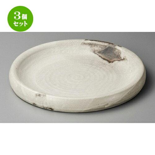3個セット ☆ 大皿 ☆ 灰釉粉引12.3台皿 [ 370 x 45mm ] 【料亭 旅館 和食器 飲食店 業務用 】