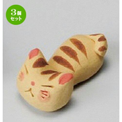 3個セット☆ 箸置 ☆ 手造り猫トラ箸置 [ 40mm ]
