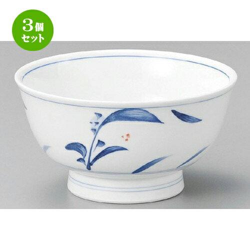 3個セット☆ 丼 ☆ 清里5.5多用鉢 [ 168 x 90mm ]