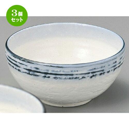 3個セット☆ 丼 ☆ なごり雪石目5.5丼 [ 170 x 95mm ]