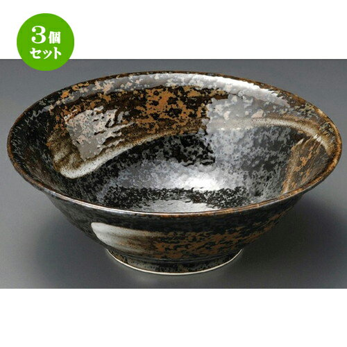 3個セット☆ 麺丼 ☆ 羽衣荒刷毛5.8そば丼 [ 176 x 73mm ]