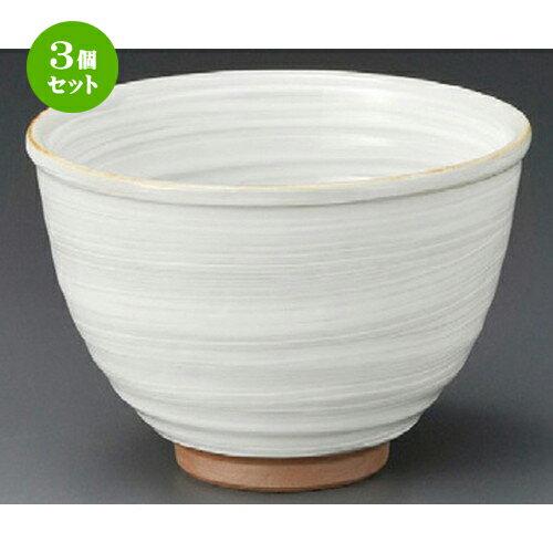 3個セット☆ 多用碗 ☆ 黒土白化粧巻4.2深丼 [ 130 x 85mm ]