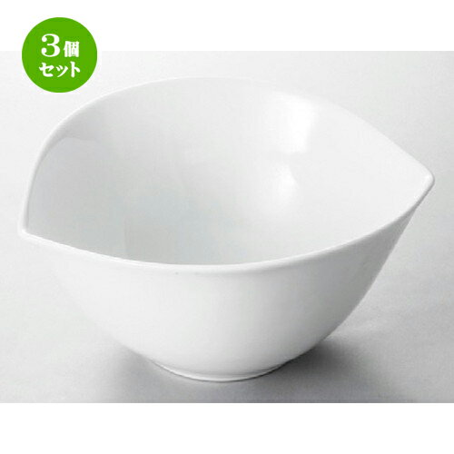 3個セット☆ 洋食器 ☆ ピーチボール(L) [ 220 x 203 x 107mm ]