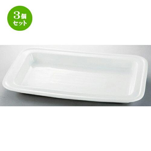 3個セット☆ ビュッフェ ☆ 20吋用角フードパン [ 520 x 335 x 50mm ]