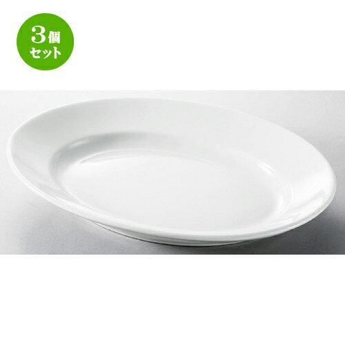 3個セット☆ ビュッフェ ☆ 白エトナ31cm [ 313 x 218 x 40mm ]