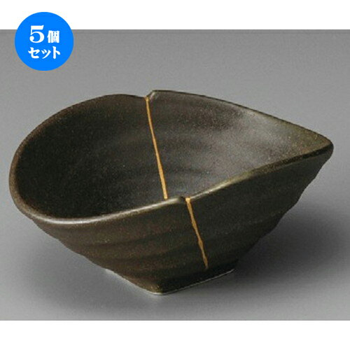 5個セット☆ 小鉢 ☆ 黒伊賀金線変型小鉢 [ 111 x 149 x 65mm ]