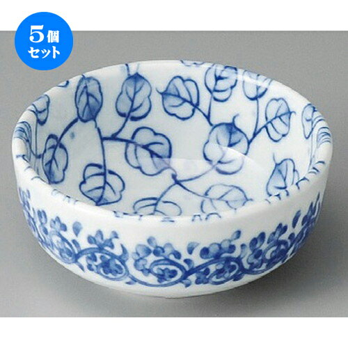 5個セット☆ 小鉢 ☆ リーフ3.5ボール [ 105 x 48mm ]