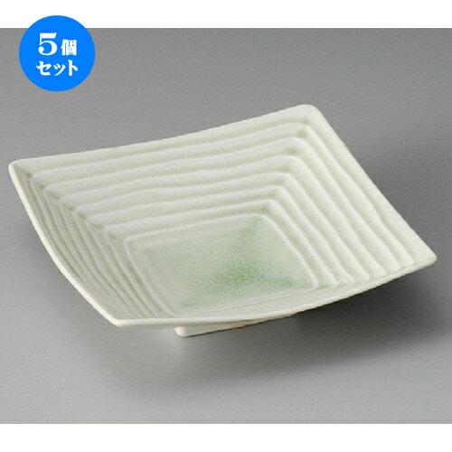 5個セット☆ 向付 ☆ 緑釉千段角盛鉢 [ 195 x 195 x 55mm ]