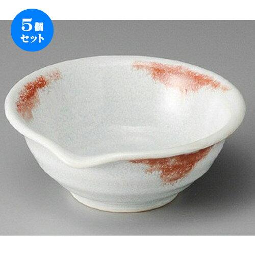 5個セット☆ 小鉢 ☆ 辰砂片口小鉢 [ 142 x 135 x 53mm ]