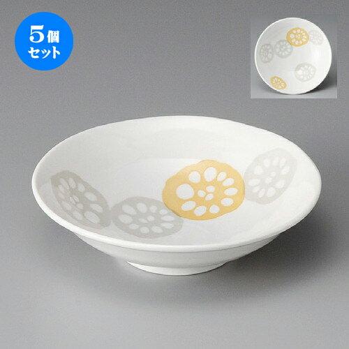 5個セット☆ 向付 ☆ 黄れんこん5.0浅鉢 [ 164 x 40mm ]