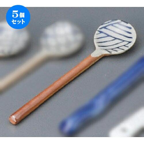 5個セット☆ スプーン ☆ 土物スプーンストライプ [ 113mm ]