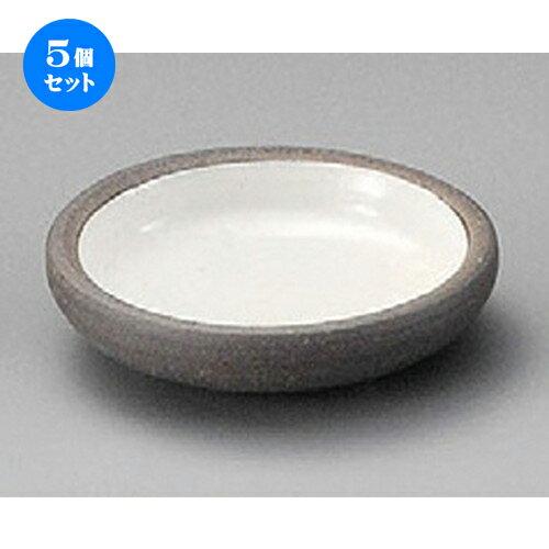 5個セット☆ 珍味 ☆ 三ツ組小皿白 [ 76 x 20mm ]